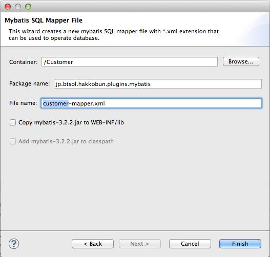 PluginによるMybatis SQL Mapper作成 - 陋室